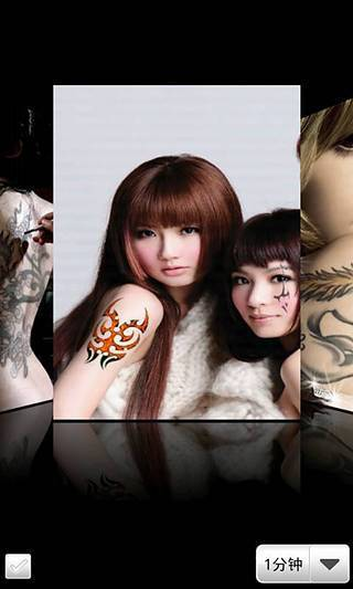 刺青动态壁纸(来自:)