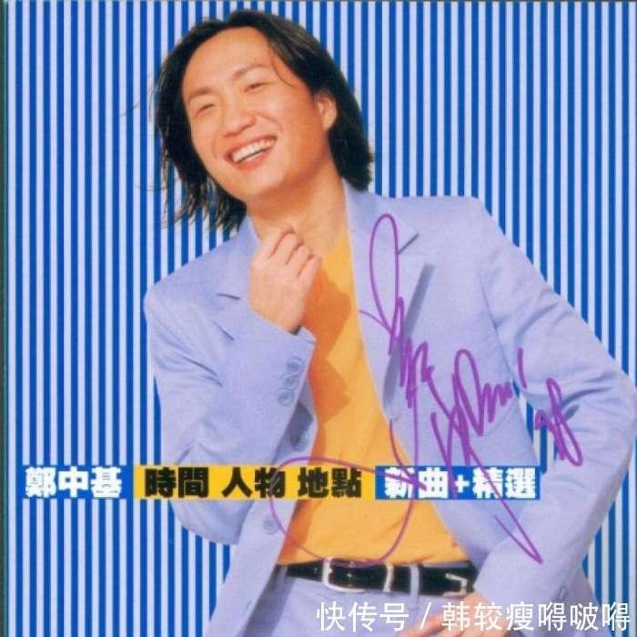 暴龙哥郑中基46岁生日快乐, 他的10首经典情歌