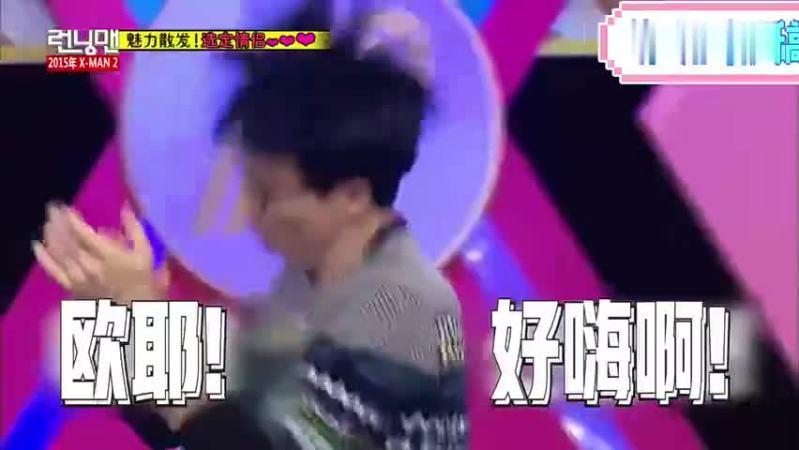 <b>Running Man</b>:蔡妍与雪炫的同台热舞!这俩人也太有默契了吧!