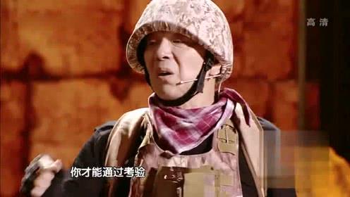 """文松陪玩""""吃鸡""""搞定岳父——《跨界喜剧王》"""