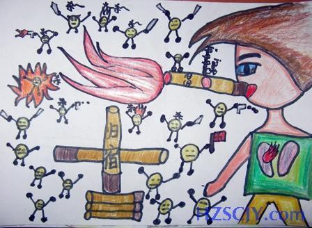 小学生戒烟画