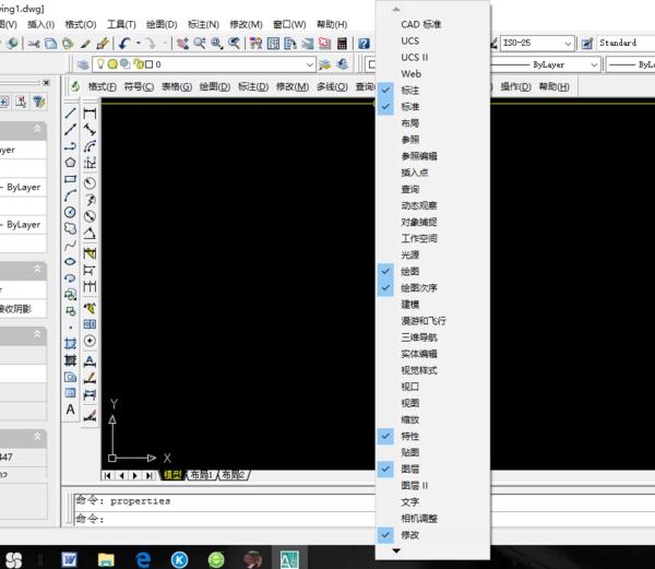 CAD里面三维视图切换成二维部分,切换cad存为视图文件新图片