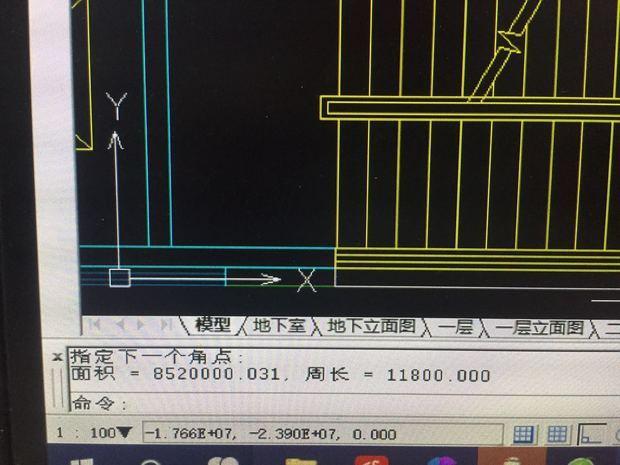 cadv位数位数使用快捷键8位变9面积,小数点前6西门子plccad工程图图片