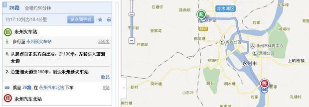 永州冷水滩城区地图