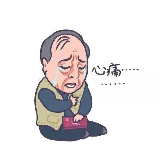 北广坤,南大强,动态苏高清表情了解一下小宝宋极品表情爸爸包图片
