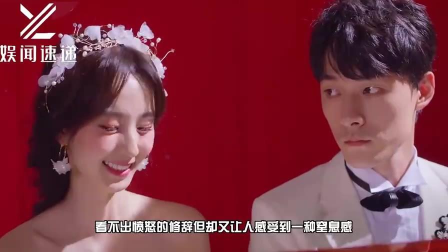 张雨剑承认与吴倩已婚有女儿:正常恋爱结婚,法律手续齐全