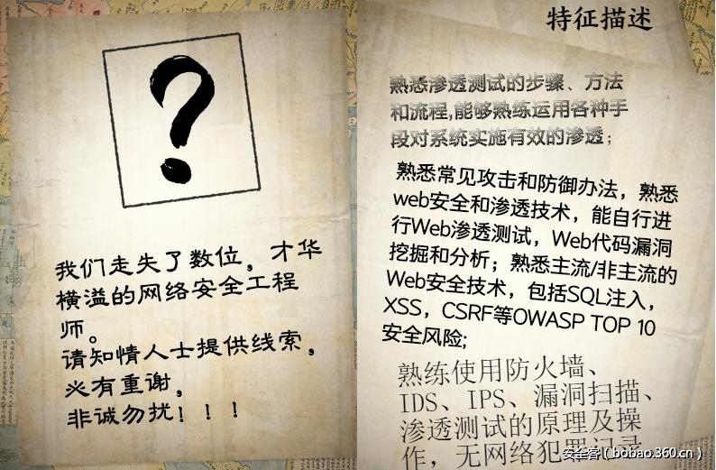 【湖北招聘】湖北灰科招聘安全工程师(月薪2W-5W,三年买房买车不是梦!)