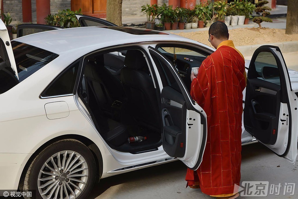 【转】北京时间      奥迪开进高山寺庙 车主请法师开光保平安 - 妙康居士 - 妙康居士~晴樵雪读的博客