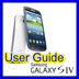 三星Galaxy S4指南