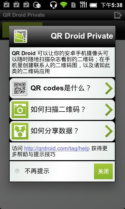 qr droid sur android