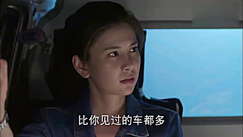 爱的妇产科:朱丹安排要把受伤的杨俊波转回仁雅医院