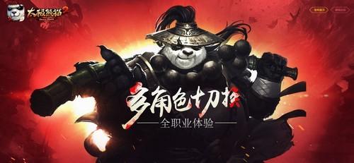 ...太极熊猫》的玩家都知道武神系统是一个非常有意思的玩法它...