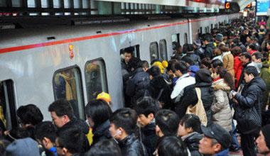 北京公交地铁12月28日起调价 地铁3元起