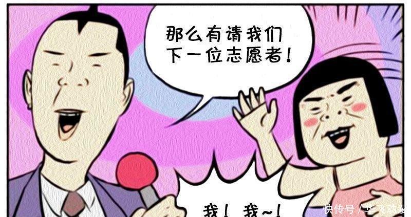 恶搞漫画:催眠师与漂亮女生古装图片经典漫画图片