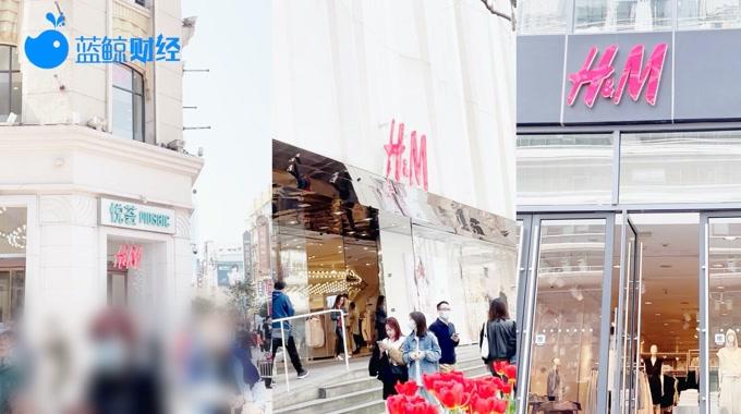 实地探访上海HM门店:正常营业,客流无明显异常