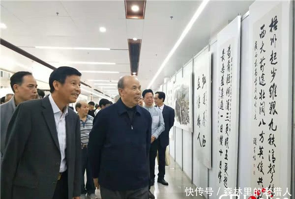 广西大学九十周年校庆书法美术摄影艺术展开幕