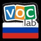学习俄语抽认卡