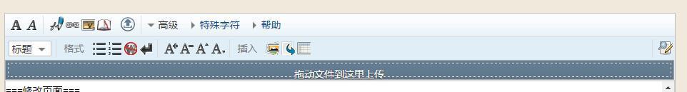 编辑教程02.jpg