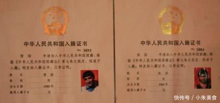 澳门威尼斯人娱乐场网址:这个地方的人,200多年都是无国籍,2003年终于加入中国国籍