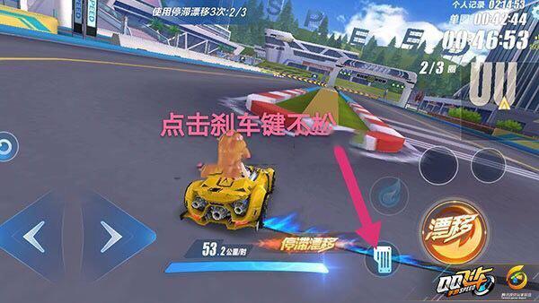 QQ飞车停滞漂移怎么用?停滞漂移使用操作方法技巧!