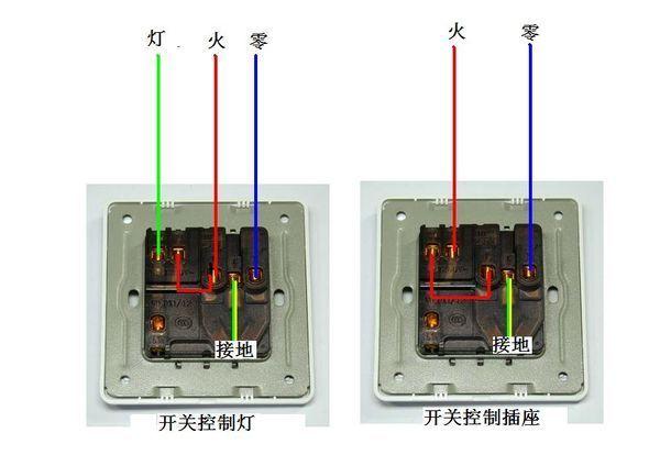 单控开关控制九孔插座怎么接线图
