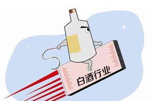 """年底将至,白酒价格疯狂""""暴涨""""?"""