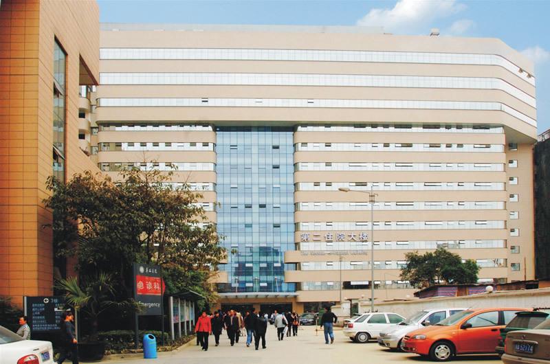 成都 华西医院门诊图片图片
