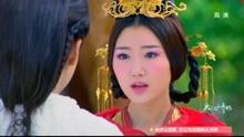 云中歌23:小妹欲让皇上册封云歌,但云歌好像不太感兴趣