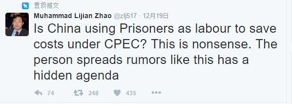 中国外交官推特上与外国记者论战 媒体称罕见 - 坚必成 - 坚必成.blog.com