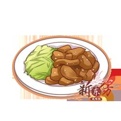 姜汁猪肉.png