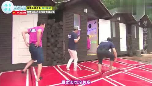 "<b>Running Man</b>众人用统一的眼神""逐出""了李光洙!"