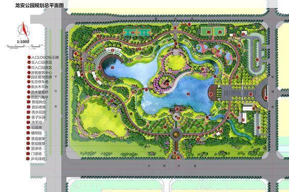 龙安公园平面图