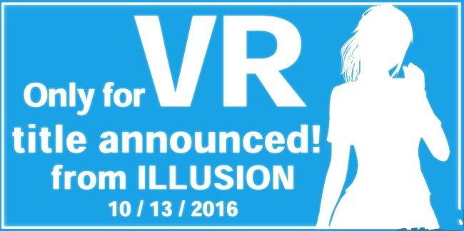 Illusion或推出VR游戏