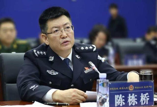宁夏司法厅党委书记、厅长陈栋桥被查