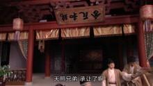 运动肥侠:李天照与潘小安约定下个月再比一场
