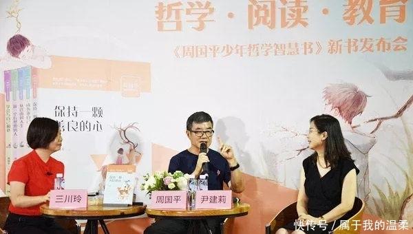 周国平:中国家长的焦虑是孩子最沉重的负担,压制孩子成长