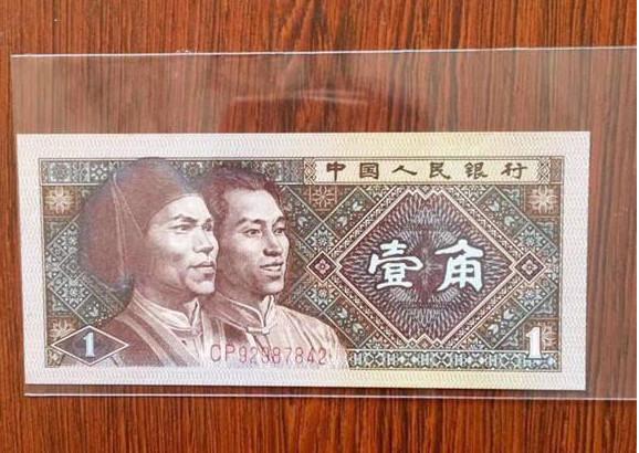 收藏钱币过程中最重要的是这几个字母