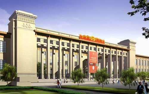 中国革命历史博物馆_360百科