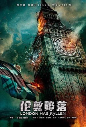 点击播放《伦敦陷落》