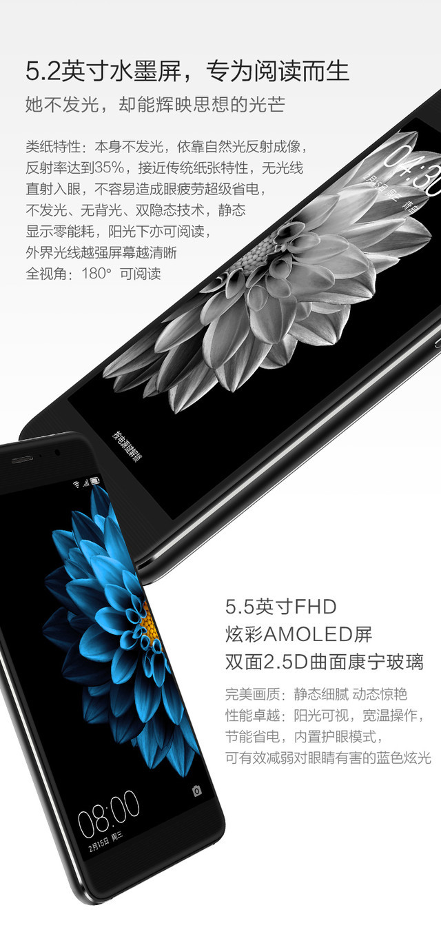 5寸1080p super amoled全贴合屏幕(oncell),2.5d弧度康宁大猩猩玻璃.