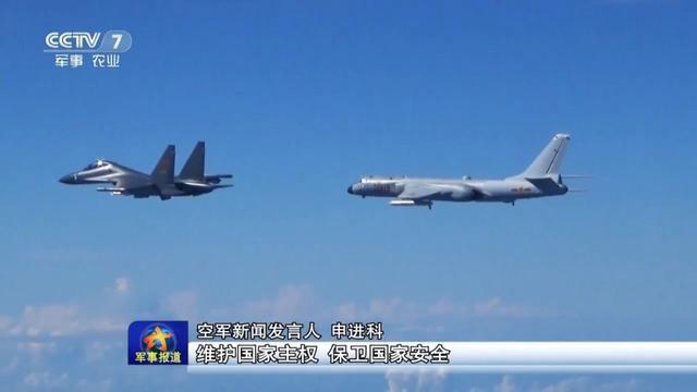 战机预先驱离日本拍照飞机-北京时间|俄罗斯|发动机