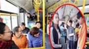 男子公交车上看美女看到出鼻血