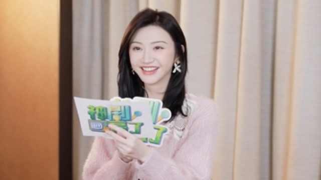 《司藤》景甜采访:用陕西话读台词是什么味?