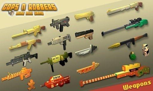 Cops N Robbers - FPS截图2