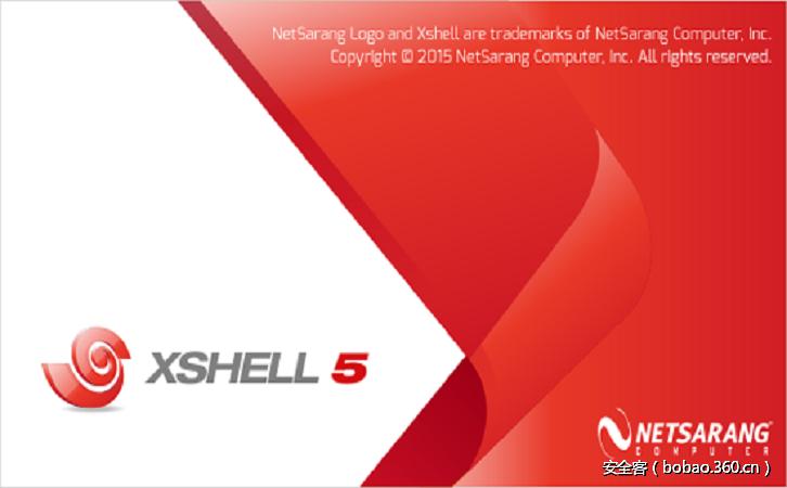 【重大事件】知名终端模拟软件XSHELL多版本存在后门